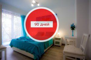 Лимит дней аренды туристический апартаментов в Валенсии.